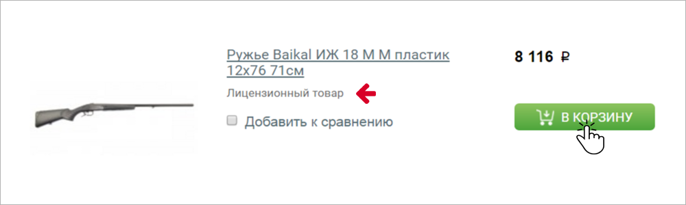 вар 1.png