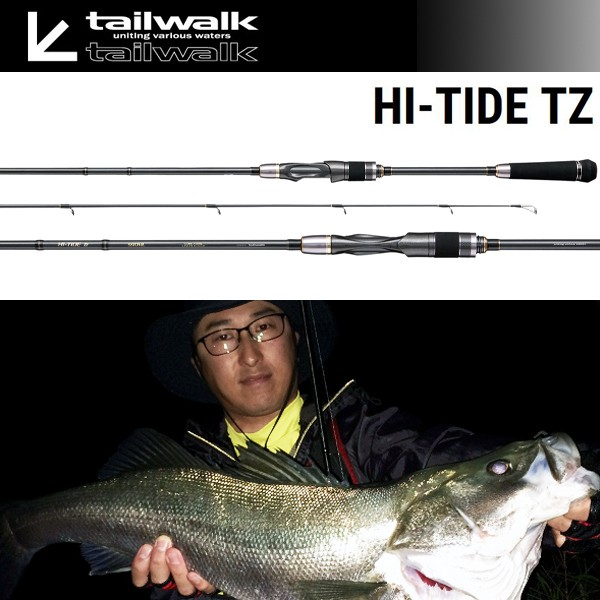 Tailwalk Hi-tideTZS96ML.jpg