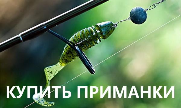 купить рыболовные приманки