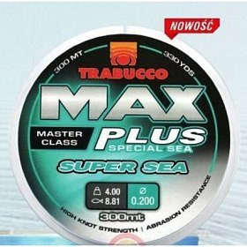 Леска Trabucco Max Plus line Supersea 150м 0,25мм 5,80кг