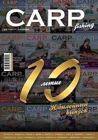 Журнал Carpfishing №30 2019