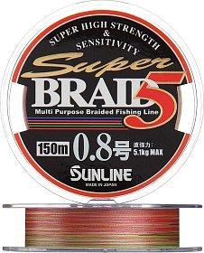 Шнур Sunline Braid 5 150m 3 0,270mm 17кг