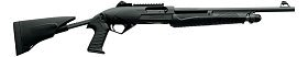 Ружье Benelli Supernova Telescopic 50 12х89